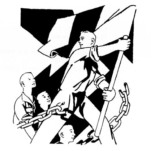 Partisans nationalistes