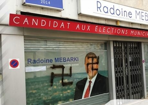 redoine mebarki-croix-gamme-a-l-envers