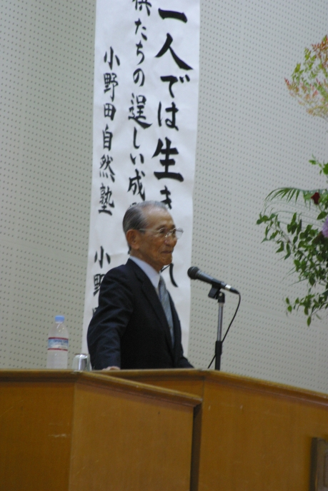 Hiro Onoda-1922-2014 (0)