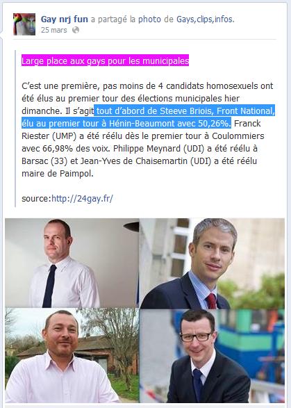 le_lobby_rose_au_dessus_de_la_querelle_des_partis_