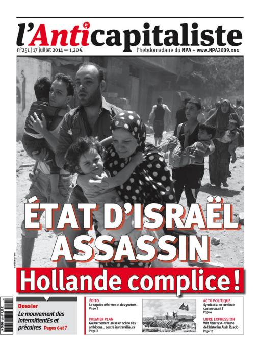 israel_assassin_npa