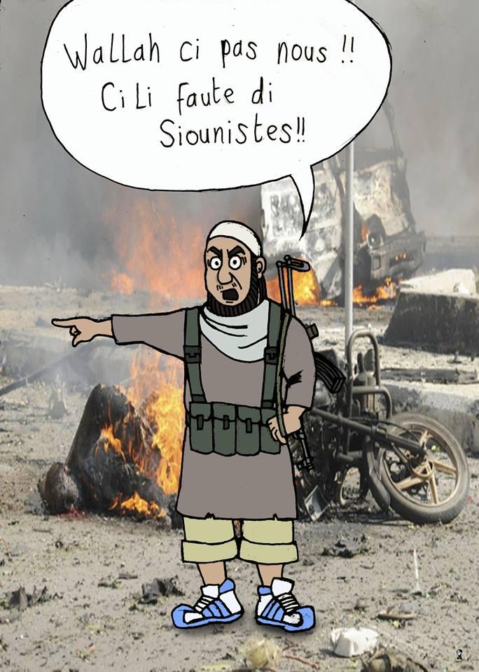 """L'Artiste mal pensant. """"La faute des siounistes""""."""