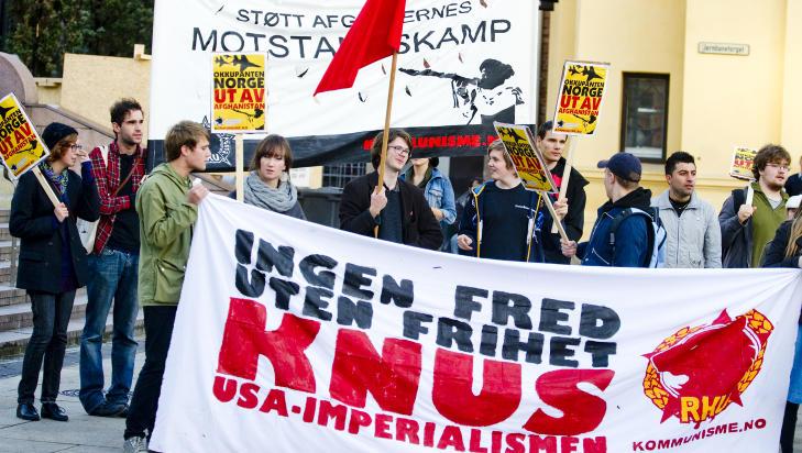 Une manifestation récente de la Jeunesse rouge.
