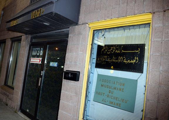 association-islamiste-al-imane-haut-richelieu