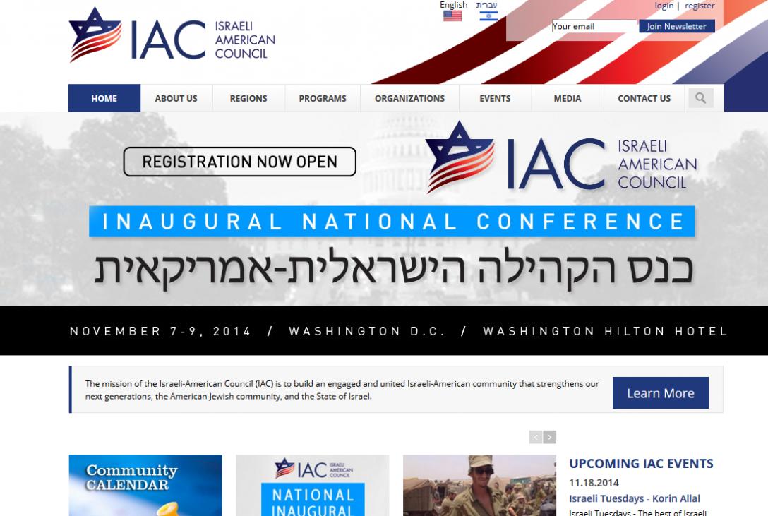 Page de présentation de l'IAC