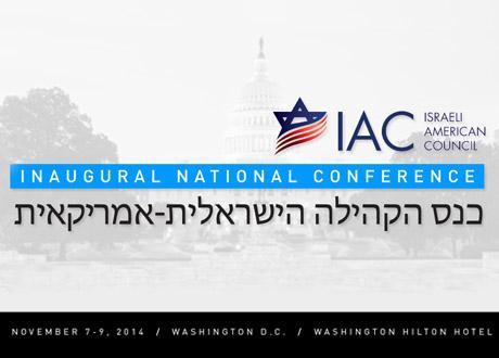 israeli-american-council