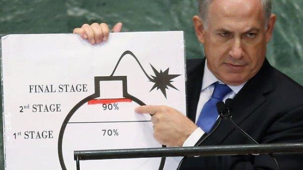 """À la tribune de l'ONU, le menteur ethnopathologique Benyamin Netanyahu est prêt à plonger le monde dans la guerre sur la foi d'un dessin digne d'un """"cartoon""""."""
