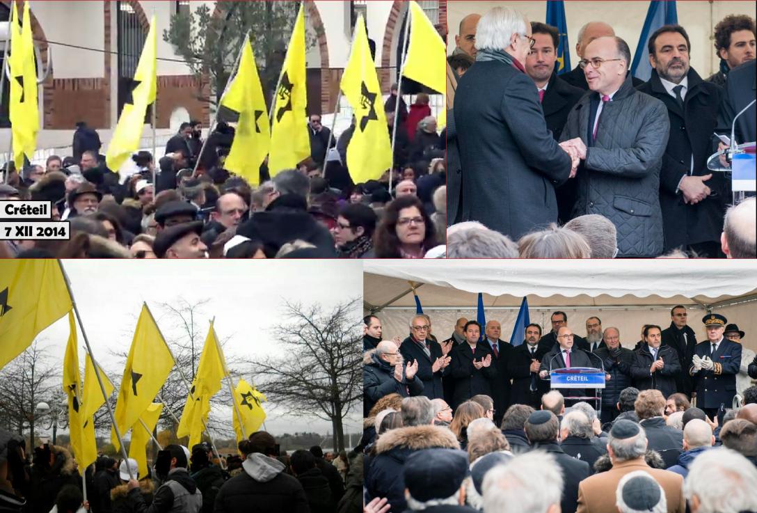 À Créteil en décembre 2014, Bernard Cazeneuve  a pris la parole devant les drapeaux du groupe terroriste juif LDJ.