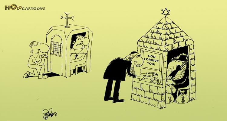 peche-holocartoons