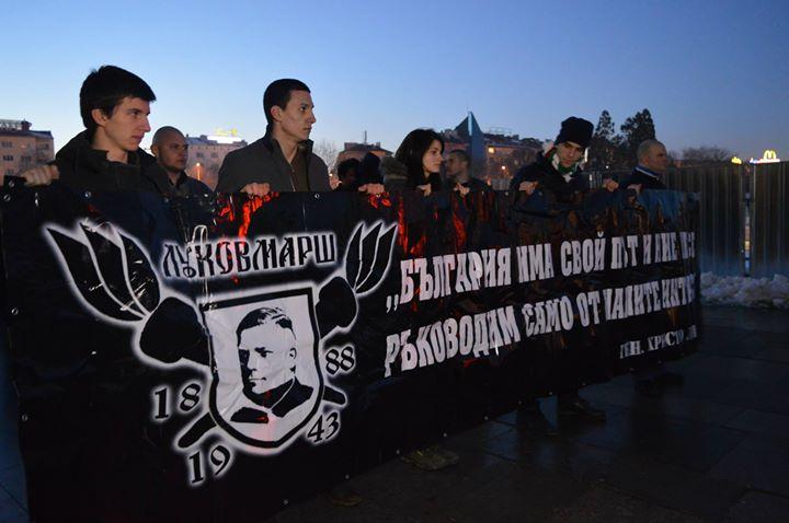 Marche pour Lukov 2015 (7)