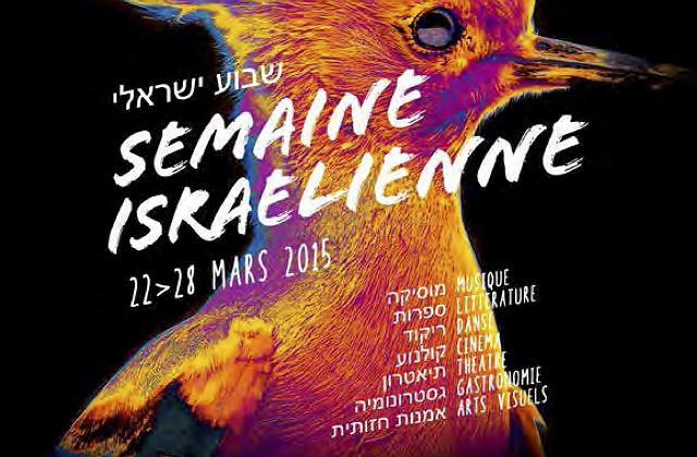 suppuration culturelle strasbourg juiverie