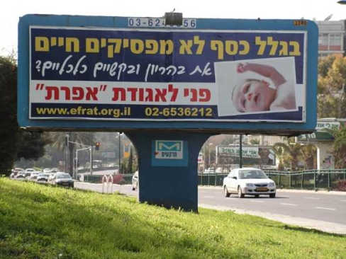 Pro-avortement chez nous, pro-vie en Palestine occupée