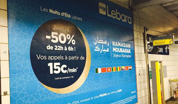Moubarak-ramadan-Lebara