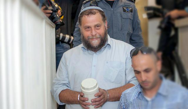 rabbin Bentzi Gopstein