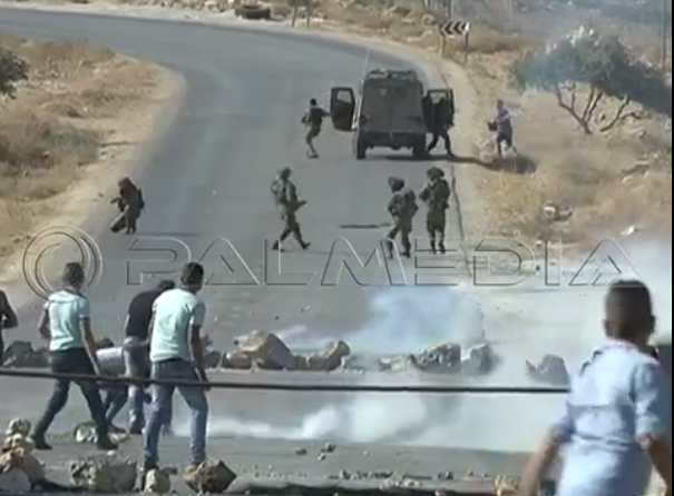 beit Furik Palestine AFP