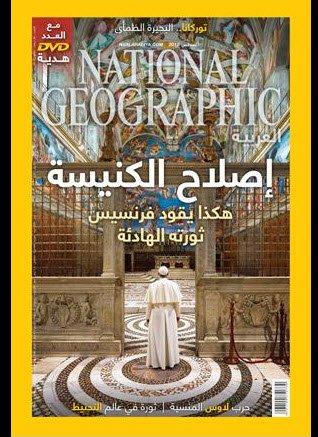 national geographic arabie séoudite