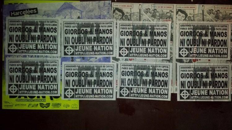 Anjou nationaliste - Giorgos et Manos