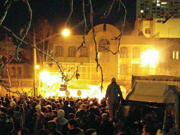 ambassade teheran incendie attaque