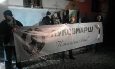 Banderole Lukovmarch