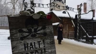 Allemagne_Proces_Tremel_Auschwitz