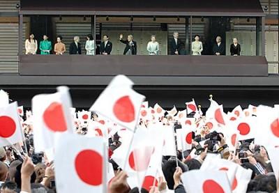 Japon_immigration