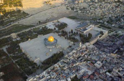 Jerusalem_Mont_du_Temple