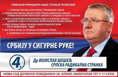 Serbie_candidature_Vojislav_seselj