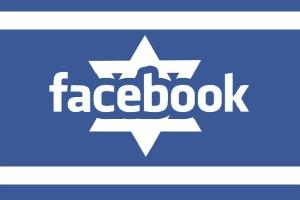 Facebook-Israel