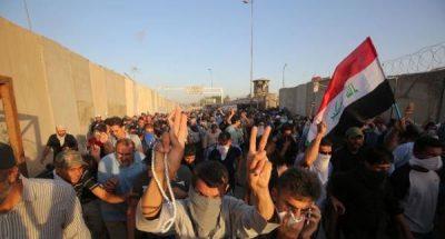 Irak_partisans_Sadr_Bagdad