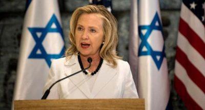 Syrie_Hillary_Clinton_Israel