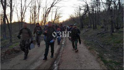 Bulgarie_OZBG_chasseurs_envahisseurs