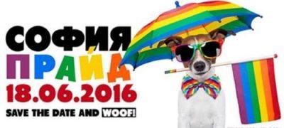 Bulgarie_gay_pride_2016