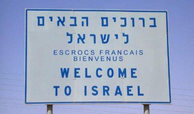France_escrocs_juifs_israel