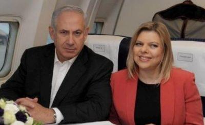 Israel_Netanyahu_luxe