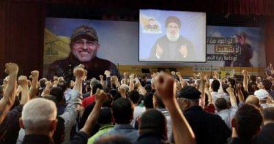 Liban_sanctions_bancaires_Hezbollah