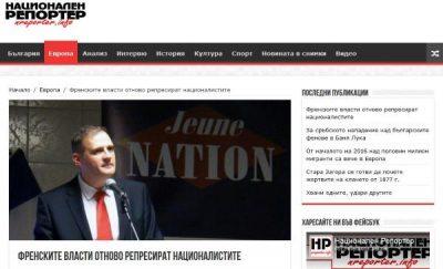 Bulgarie_Nreporter_soutien_jeune_nation