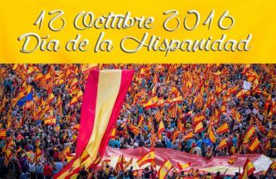 espagne_dia-de-la-hispanidad