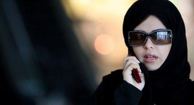 france_princesse_saoudienne