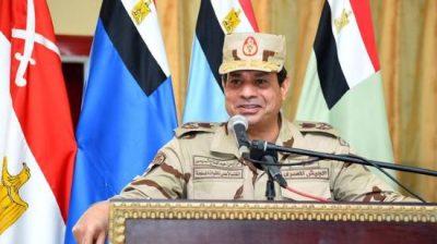 egypte-loi-de-protection-contre-les-activites-subversives-des-ong