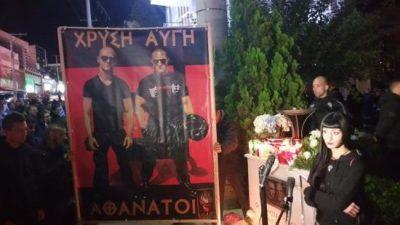 grece-hommage-aux-2-militants-daube-doree-assassines-2