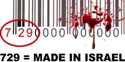 la-france-impose-un-etiquetage-des-produits-des-colonies-de-lentite-sioniste